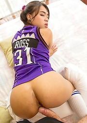 Yo Basketball Bubblebutt Breback